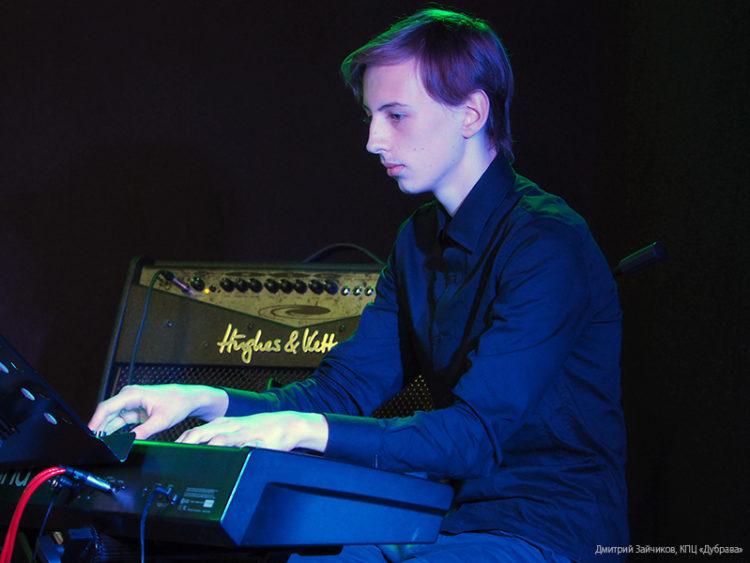 Концерт Indigo Land
