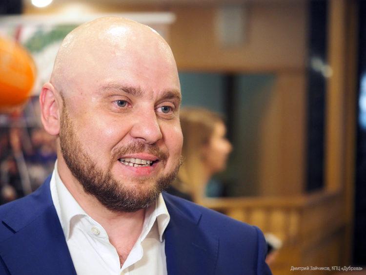 Александр Довгополый