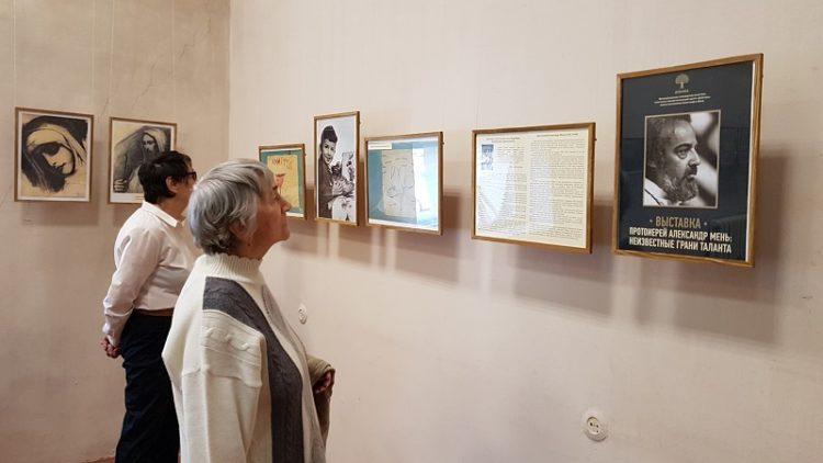 Открытие выставки в Санкт-Петербурге