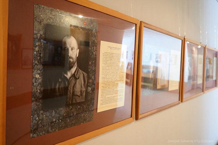 Выставка, посвященная новомученикам и исповедникам российским